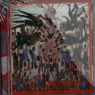 LA LIBERACION (CD)