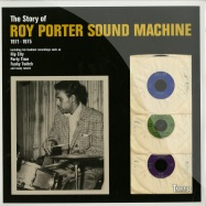 THE STORY OF ROY PORTER SOUND MACHINE 1971-75 (2X12 LP)