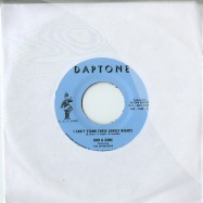 I CAN T STAND THESE LONELY NIGHTS (7 INCH)