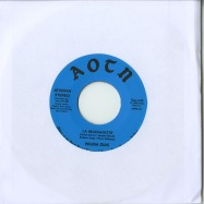 Front View : Wilma Dias - LA MASSAGISTE (7 INCH) - Athens Of The North / ATH054