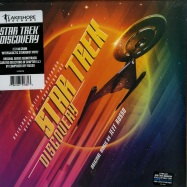 Front View : Jeff Russo - STAR TREK DISCOVERY O.S.T. (COLOURED 2X12 LP) - Lakeshore Records / 39144611