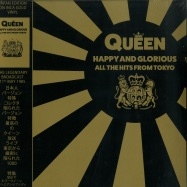 Front View : Queen - HAPPY AND GLORIOUS - ALL THE HITS FROM TOKYO (INCA GOLD LP) - Coda / AAVNY001