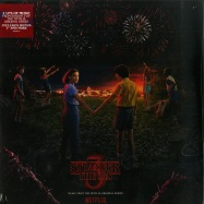 Front View : Various - STRANGER THINGS 3 O.S.T. (2LP + 7INCH) - Sony Music / 19075947541