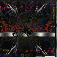 Front View : Randomer - SLEEP OF REASON - Headstrong Records / HS004