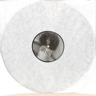 Front View : Florence - 007 (VINYL ONLY) - Florence / FLORENCE007