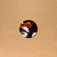 Front View : Seuil - THE UNRELEASED VOLUME1 - EKLO / EKLO042