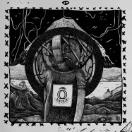 Front View : Ontal - UPROCK EP - Mord / MORD042