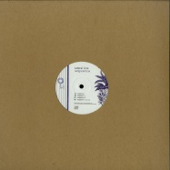 Front View : Lateral Line - REDGREENTRAX (W. SEUIL REMIX) - Sounds Benefit / SND005