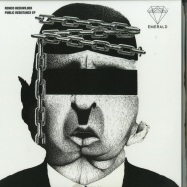 Front View : Remco Beekwilder - PUBLIC RESISTANCE EP - Emerald / EMERALD002
