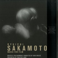 Front View : Ryuichi Sakamoto - MUSIC FOR FILM (2LP) - Silva Screen / SILLP1524 / 00133836