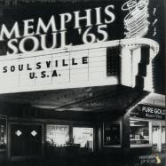 Front View : Various Artists - MEMPHIS SOUL 65 (LP) - History Of Soul / HOSLP019 / 00135097