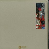 Front View : Various Artists - CHILDHOOD PRESENTS SPACE SAMURAIZ VOL.1 (2X12INCH) - Childhood Intelligence / Child Eight