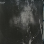 Front View : Miroloja - SUBTITLE / SANZA (VINYL ONLY) - OLO RECORDS / OLOREC001