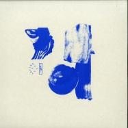 Front View : Cassegrain, Tensal, DJ Nobu, Lady Starlight - COLLABS 01 - Arcing Seas / ARCS-07