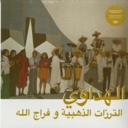 Front View : Attarazat Addahabia & Faradjallah - AL HADAOUI (LP+MP3) - Habibi Funk / Habibi011-1