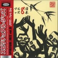 Front View : Various Artists - SPIRITUAL JAZZ VOL.8: JAPAN, PT.1 (2LP) - Jazzman / JMANLP096