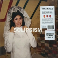 Front View : Mike Simonetti - SOLIPSISM (COLLECTED WORKS 2006-2013) (LTD CREAM LP + 12 INCH) - 2MR / 2MR-038LPLTD / 168801