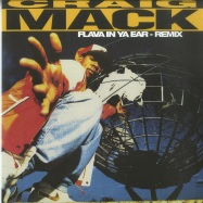 Front View : Craig Mack - FLAVA IN YA EAR (7 INCH) - Get On Down / GET 769-7