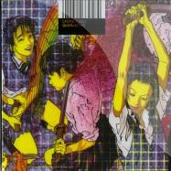 Front View : Laurel Halo - QUARANTINE (CD) - Hyperdub / hdbcd014