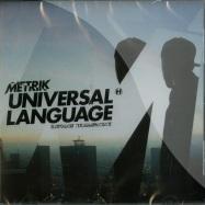 UNIVERSAL LANGUAGE (CD)