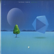 NEW DAY (THE 2015 ALBUM) (CD)