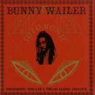 SOLOMONIC SINGLES PART 1: TREAD ALONG (1969-1976) (2X12 LP)