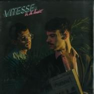 Front View : Vitesse - IN DE LUCHT - Crevette Records / CREV001