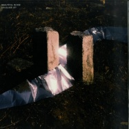 Front View : Beautiful Noise - ON GLAS EP - Resopal / RSP103