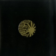 Front View : Leon & Dennis Cruz - MY HOOD (EWAN PEARSON REMIXES) - Crosstown Rebels / CRM204