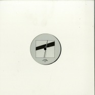 Front View : As One - DESTINATION OTHER EP (E.R.P. REMIX) - Garage Hermetique / GH006