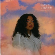 Front View : Kaina - NEXT TO THE SUN (LP + MP3) - Sooper Records / SR039LP / 00134322