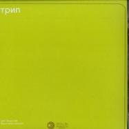Front View : Vladimir Dubyshkin - BUDNI NASHEGO KOLHOZA - Trip / TRP030