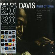 Front View : Miles Davis - KIND OF BLUE (COLOURED 180G LP) - DOL / DOL725HB / 9541189