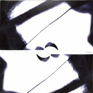 Front View : RTR - SYMMETRIADES (LP) - Analogical Force / AF034LP