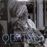 Front View : Various Artists - OBATALA - UMA HOMENAGEM A MAE CARMEN (2LP) - Polysom / 334581
