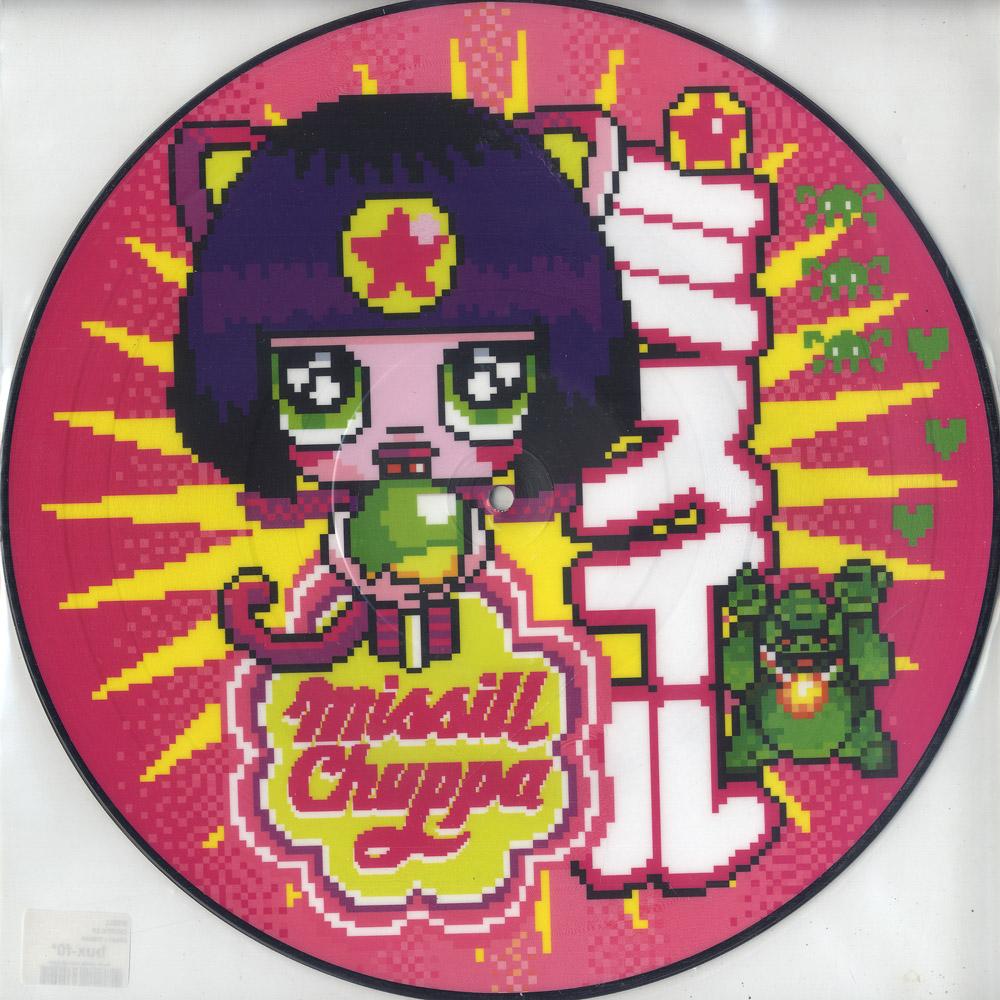 Missill - CHUPPA EP