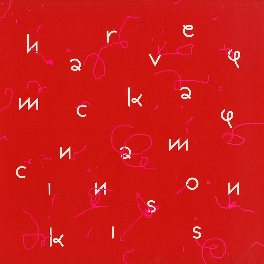 Harvey McKay - CINNAMON KISS