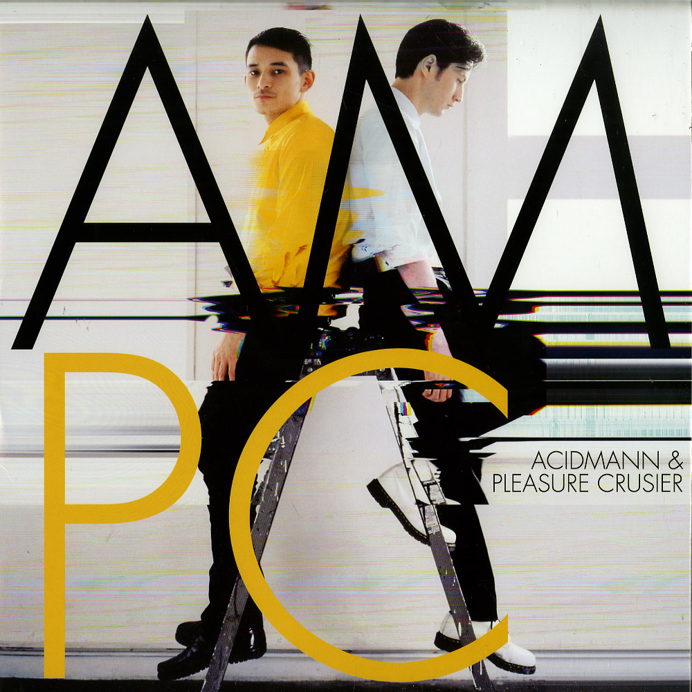 A.M.P.C  - LOOK INTO THE SKY