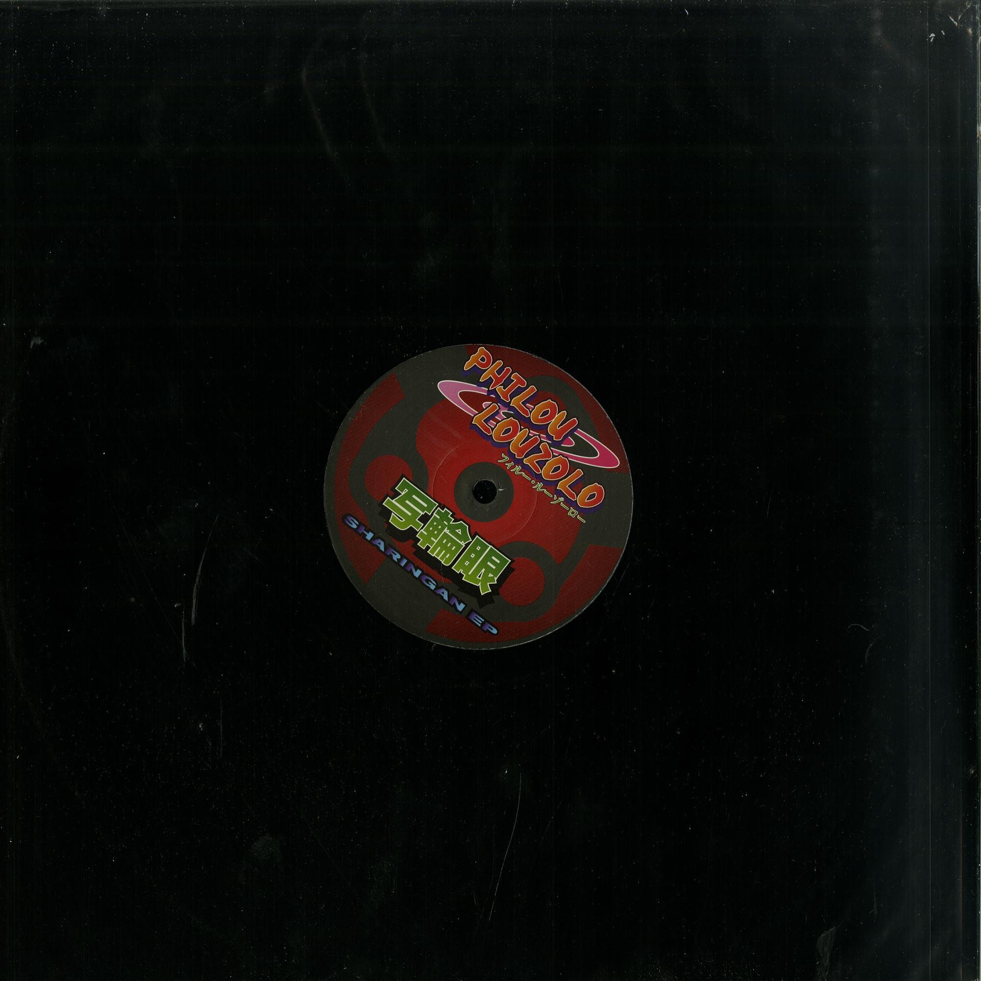 Philou Louzolo - SHARINGAN EP