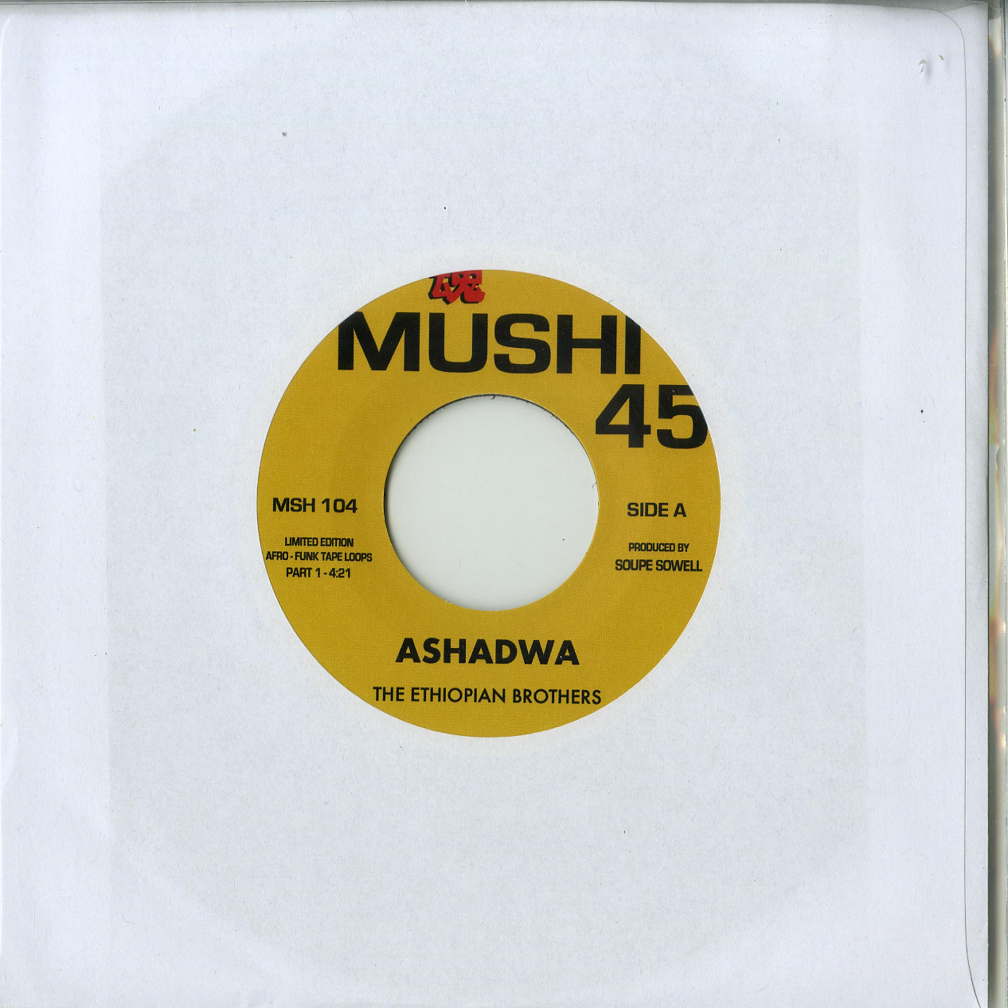 The Ethiopian Brothers - ASHADWA - PART 1