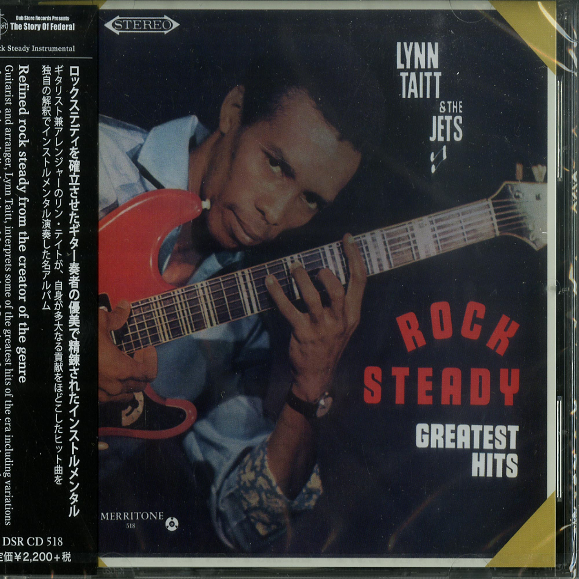 Lynn Taitt & The Jets - ROCK STEADY GREATEST HITS