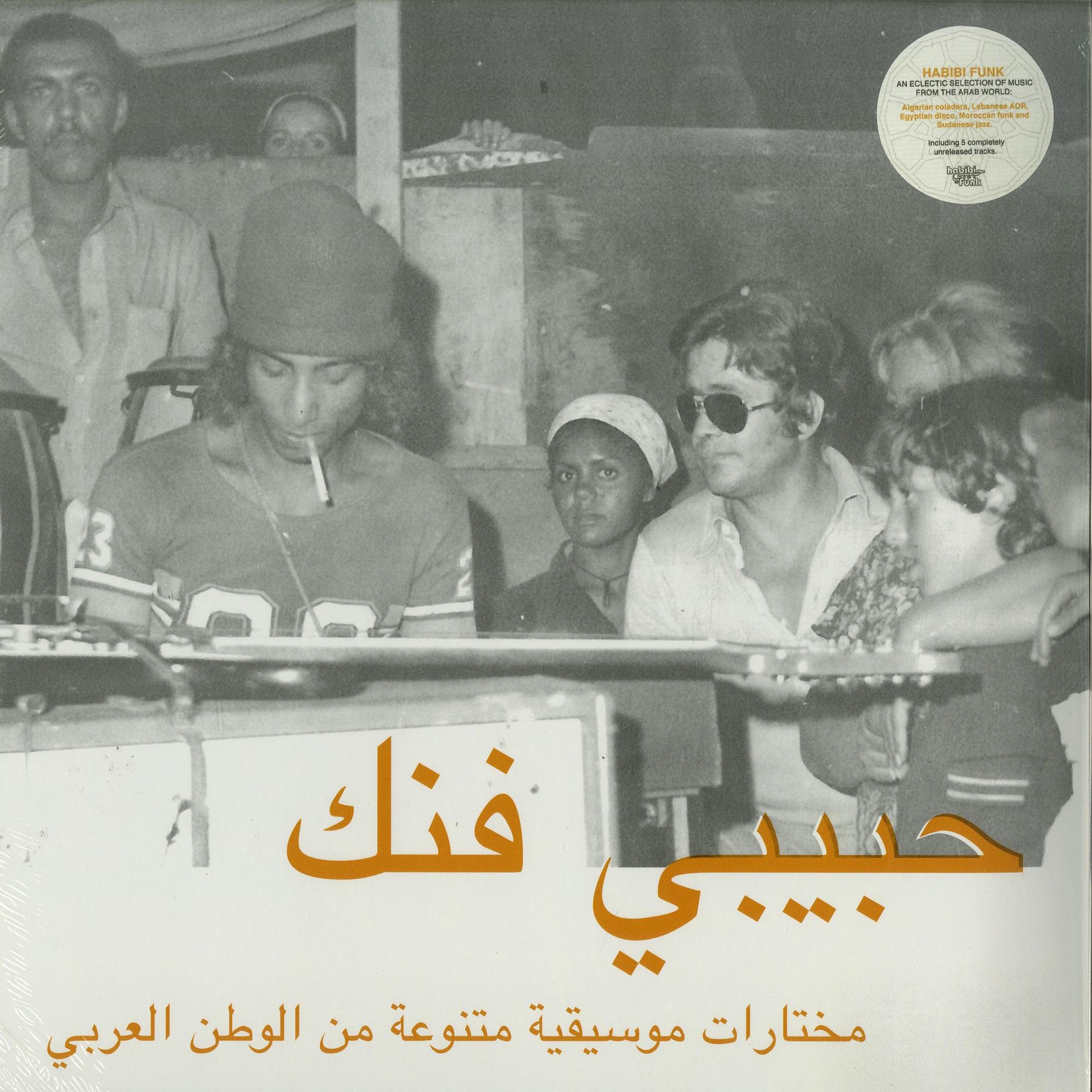 Various Artists - Habibi Funk: An Eclectic Selection