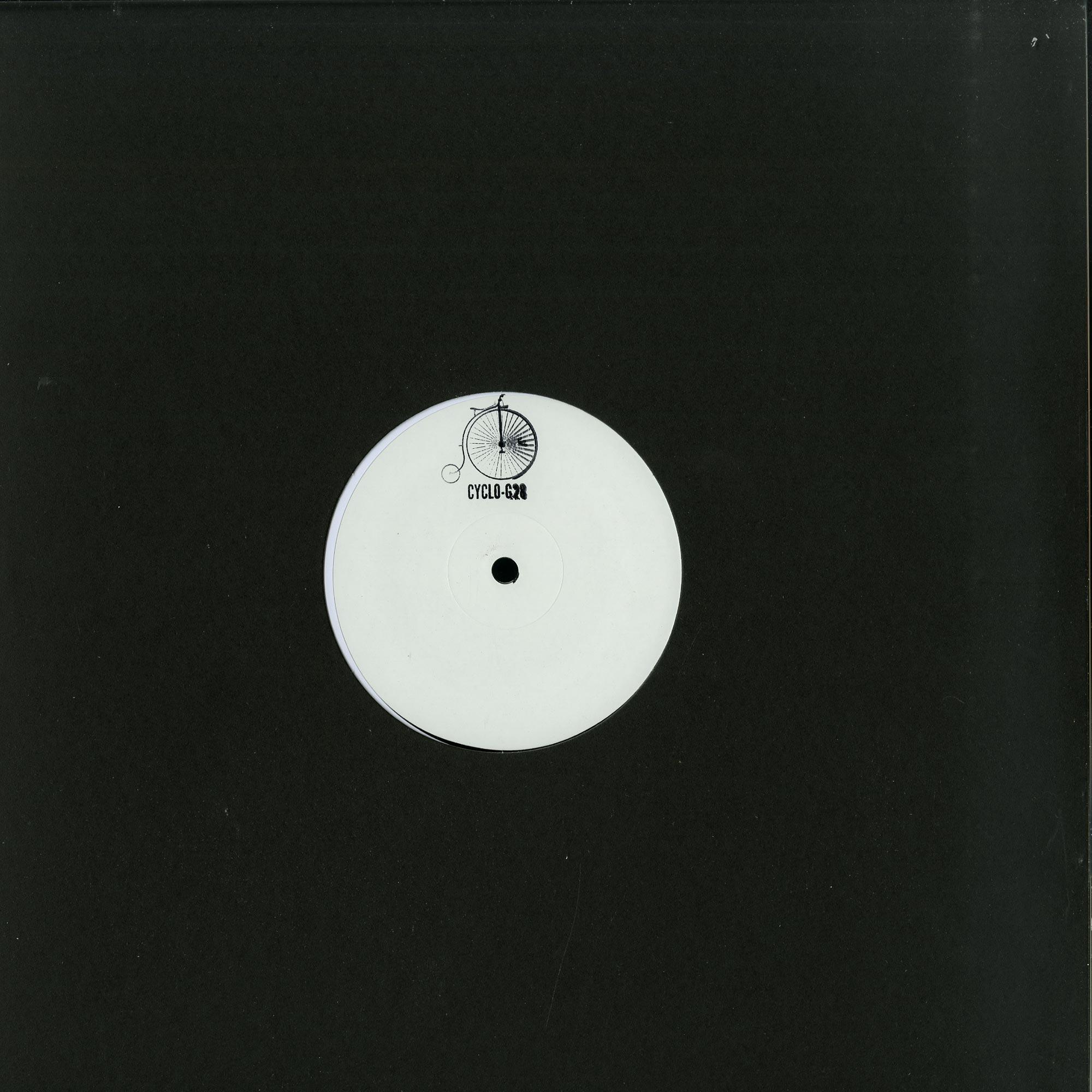 Unknown Artist - AUTOROUTE DU SOLEIL EP