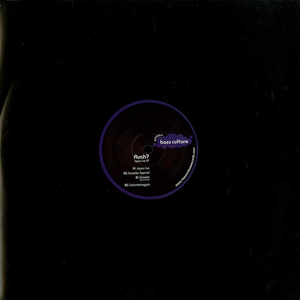 Rush? - JAPAN ICE EP