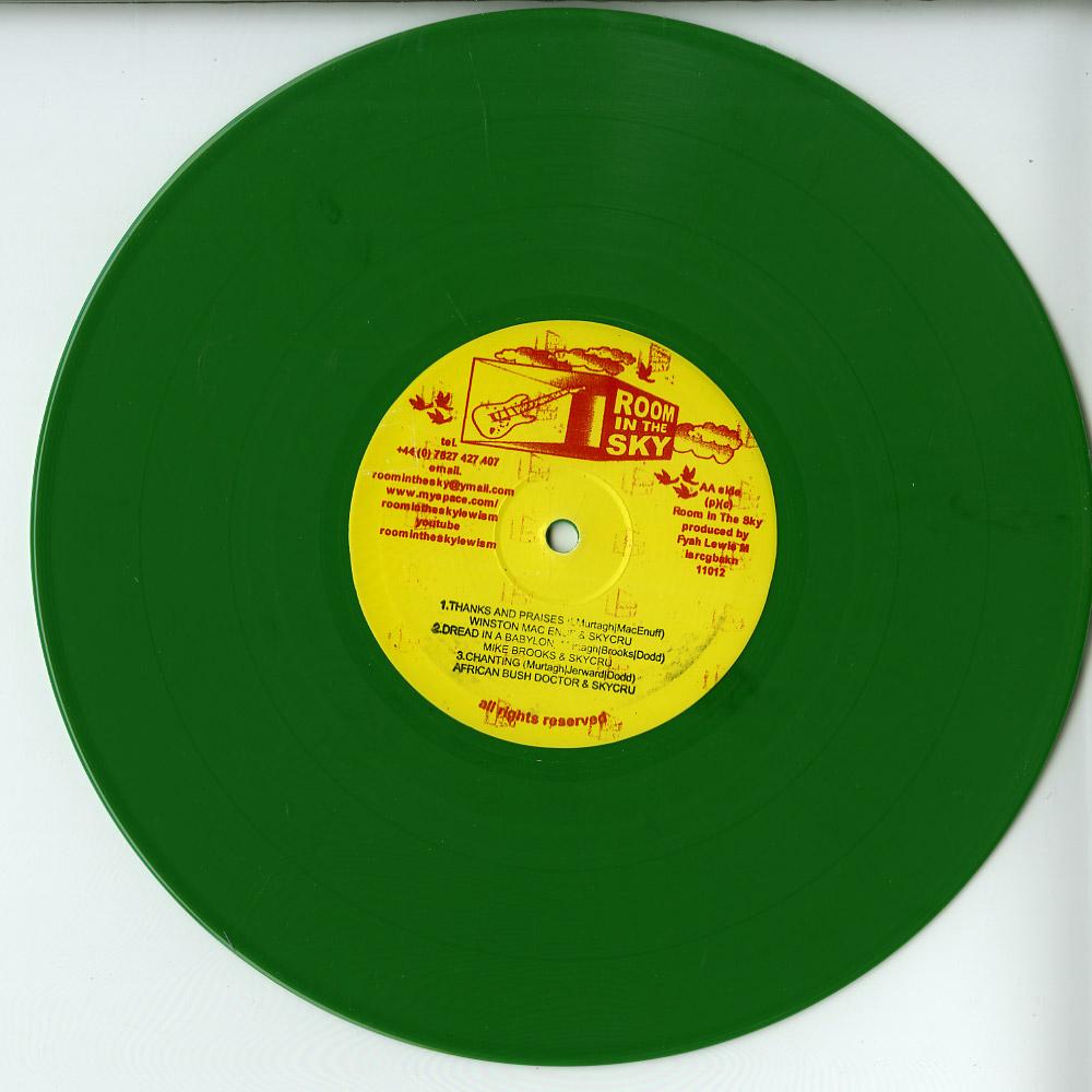 Various Artists - 6 CUT EP