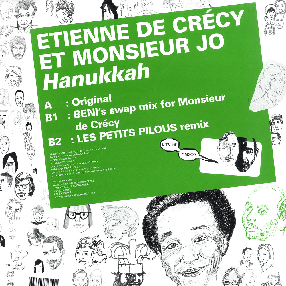 Etienne De Crecy At Monsieur Jo - HANUKKAH