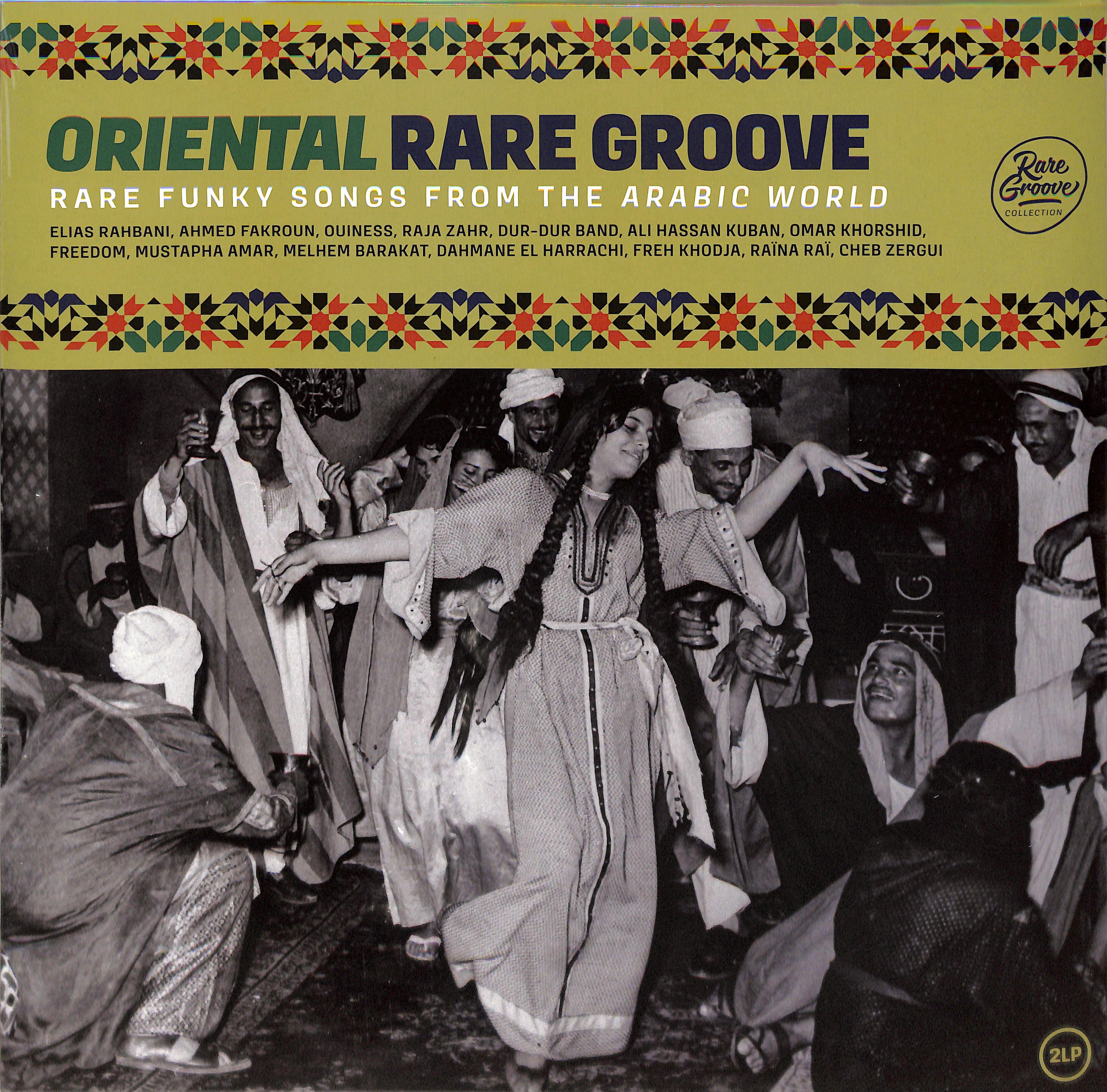 Various Artists - ORIENTAL RARE GROOVE