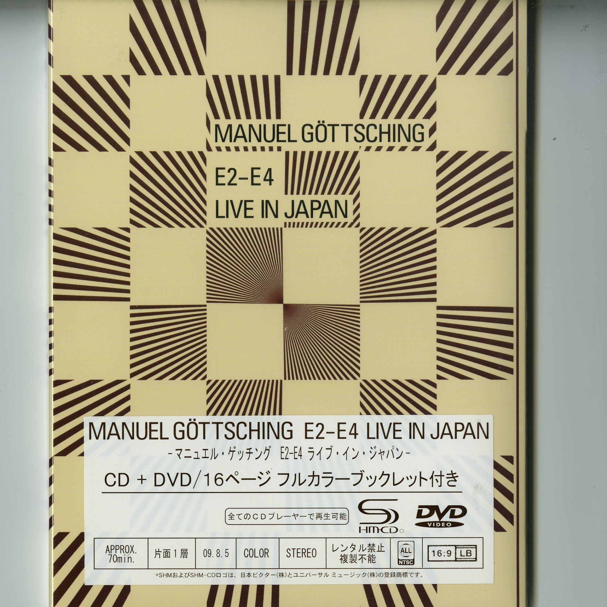 Manuel Goettsching - E2E4 LIVE IN JAPAN DVD+CD 16 PAGER