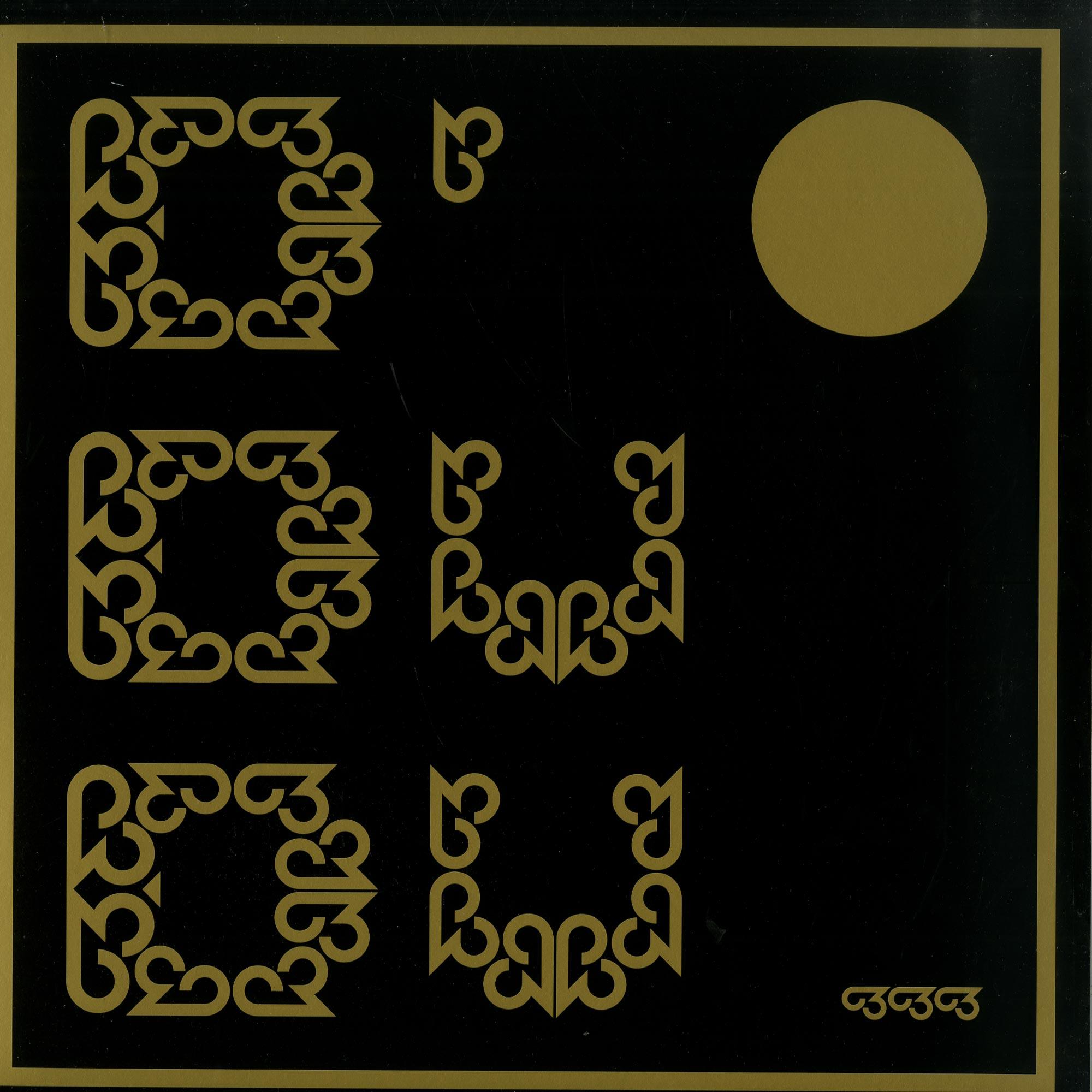 Various Artists - D DU DU EP