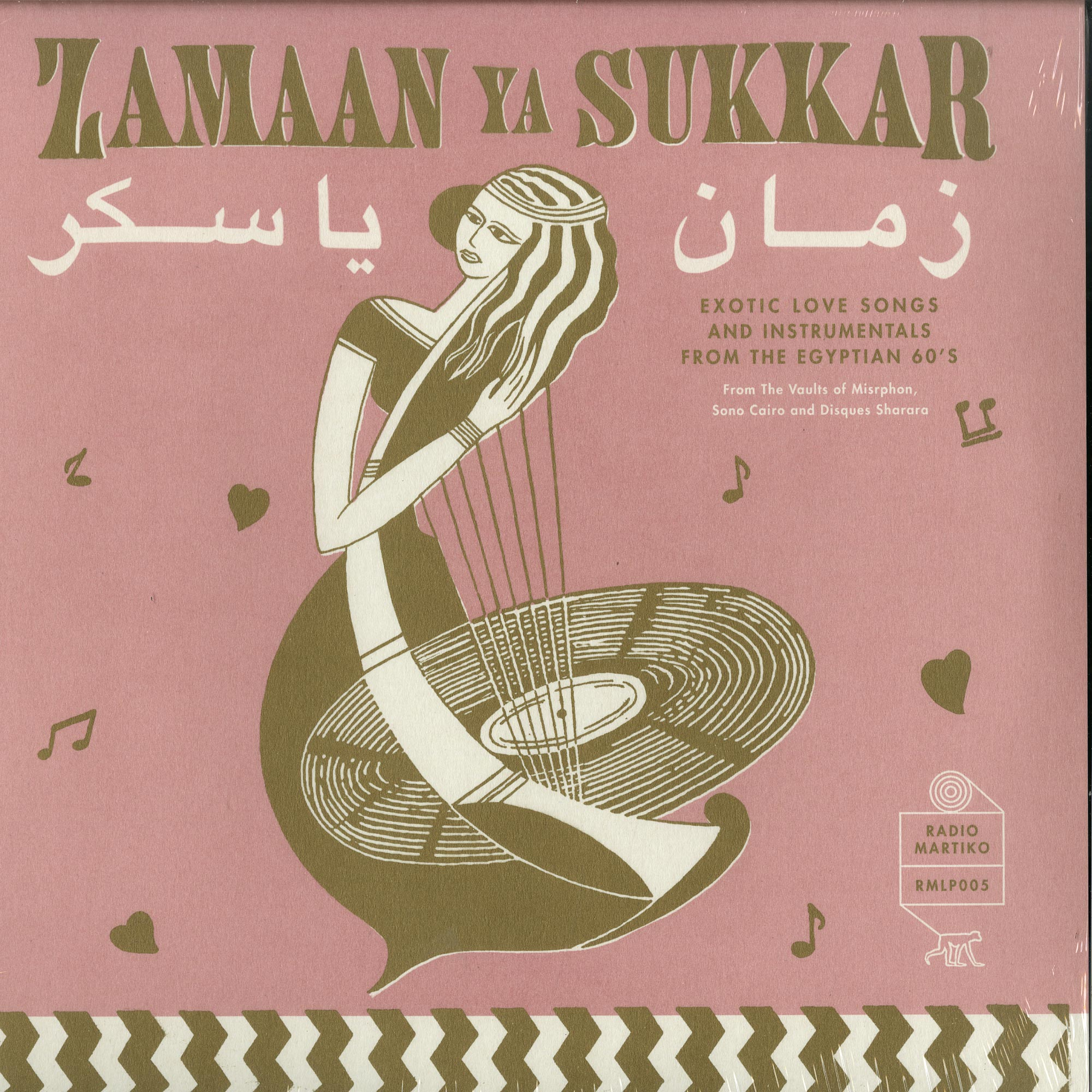 Various Artists - ZAMAAN YA SUKKAR - EXOTIC LOVE SONGS AND INSTRUMENTALS FROM THE EGYPTIAN 60S